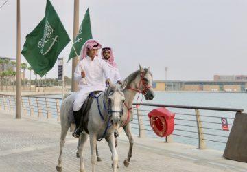 visum voor Saudi Arabia