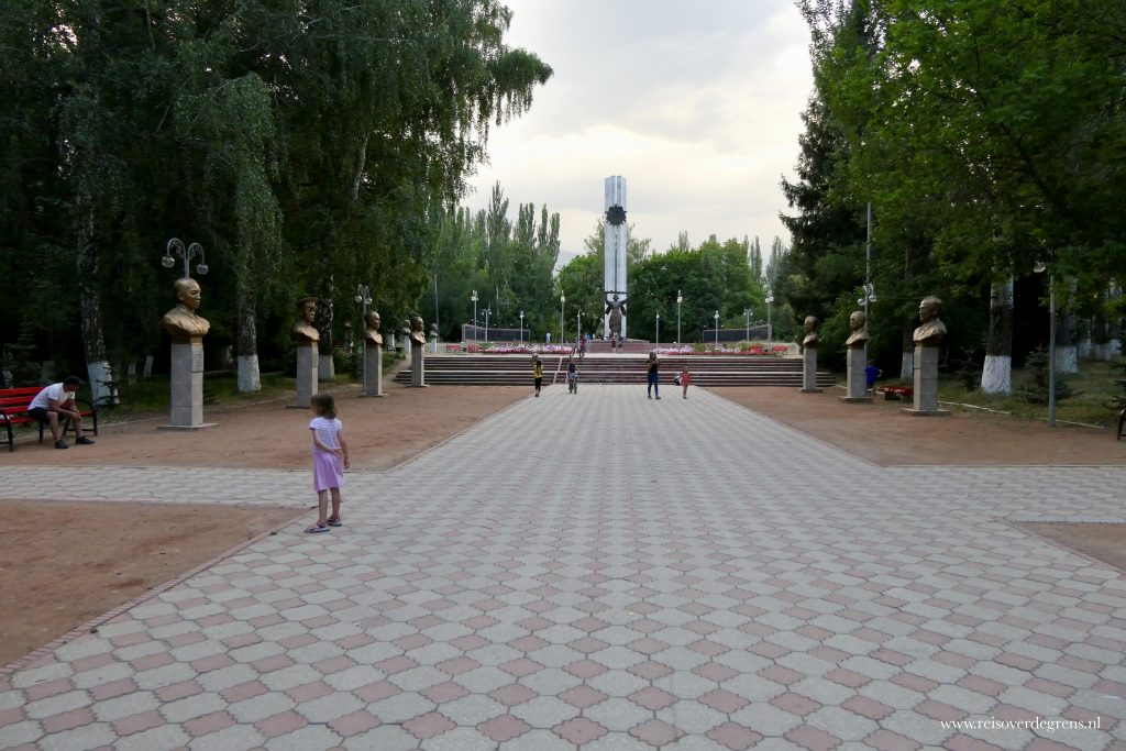 Overwinningspark in Karakol