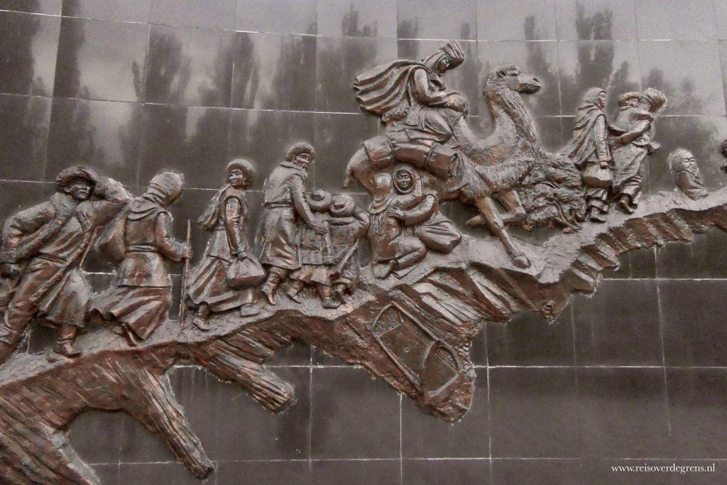 Detail van het Urkun monument