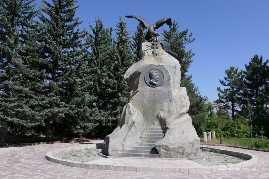 Monument ter ere van de Russische ontdekkingsreiziger Przjevalski