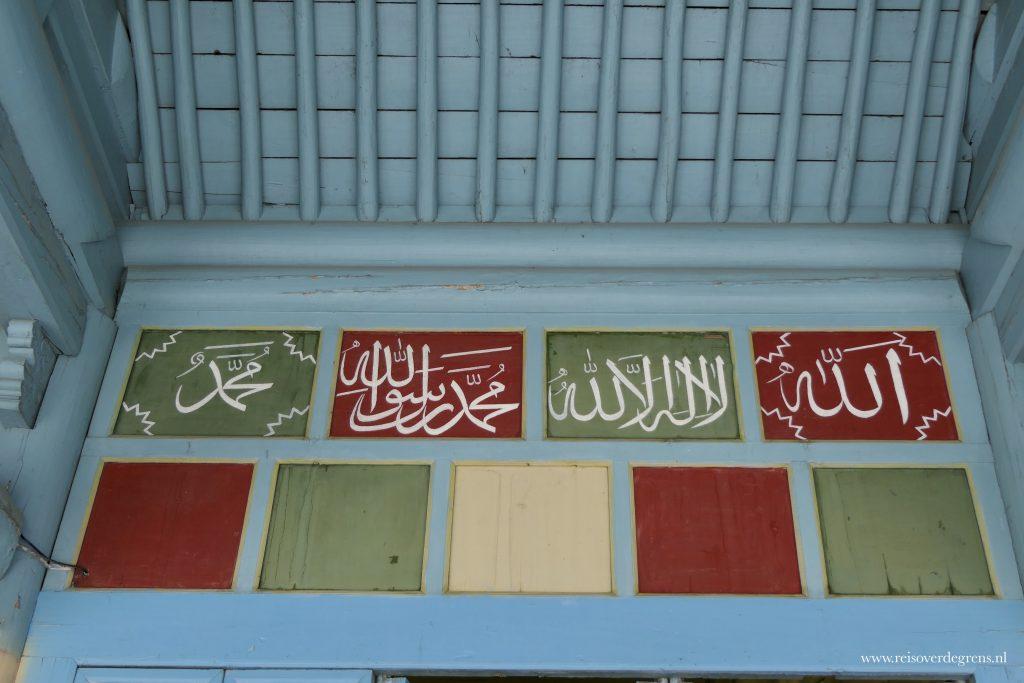 Gedetailleerd houtsnijwerk in de Dzjoengaarse moskee in Karakol
